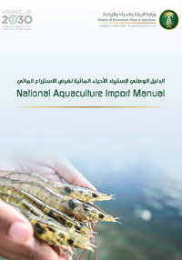National Aquaculture Import Manual