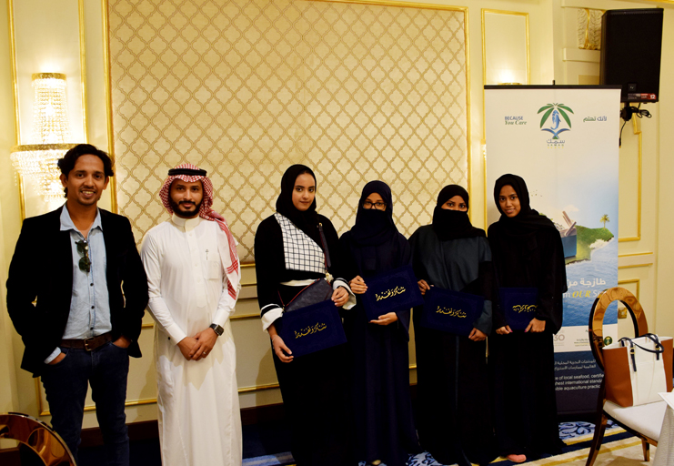 the 17th Biosecurity  Workshop for aquaculture projects in KSA