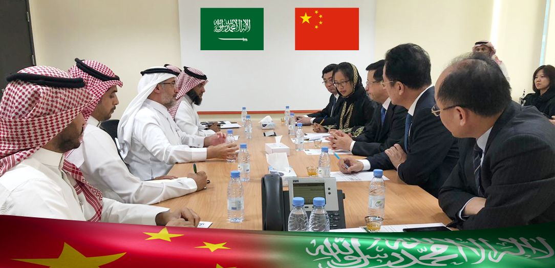 A Saudi-Chinese meeting to discuss joint cooperation in the fields of aquaculture