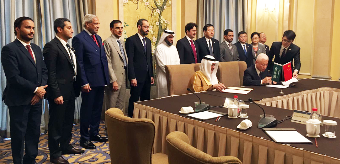 Signing a Saudi-Chinese Cooperation Agreement on the export of National Aquaculture Products to the People's Republic of China