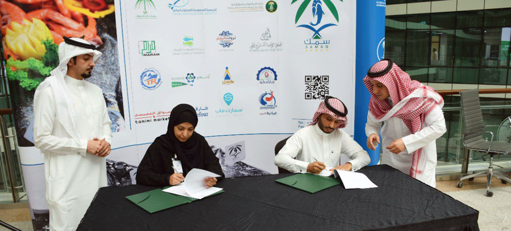 A Memorandum of Understanding has been signed between Saudi Aquaculture Society and Consumer Protection Association