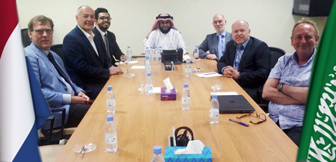 Meeting to discuss ways of cooperation between the Kingdom of Saudi Arabia and the Kingdom of the Netherlands on the development and transferring new techniques in manufacturing and producing seaweed
