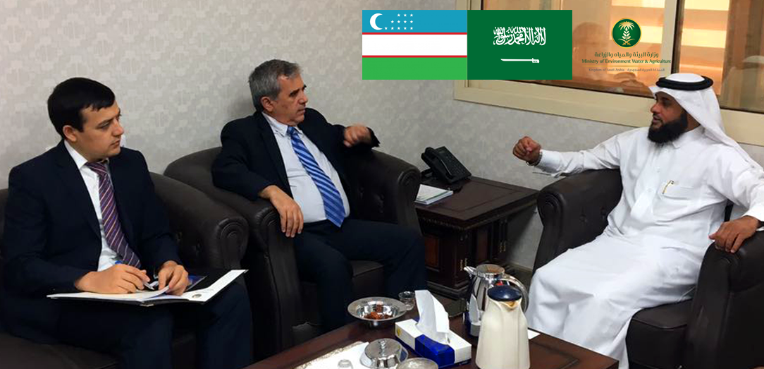 Meeting of the Chargé d'Affaires of Uzbekistan with the Director General of the General Directorate of Fisheries at the Ministry of Environment, Water and Agriculture in Riyadh