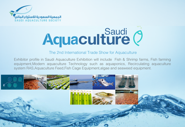 First day workshops of  the Second International Trade Fair for Aquaculture