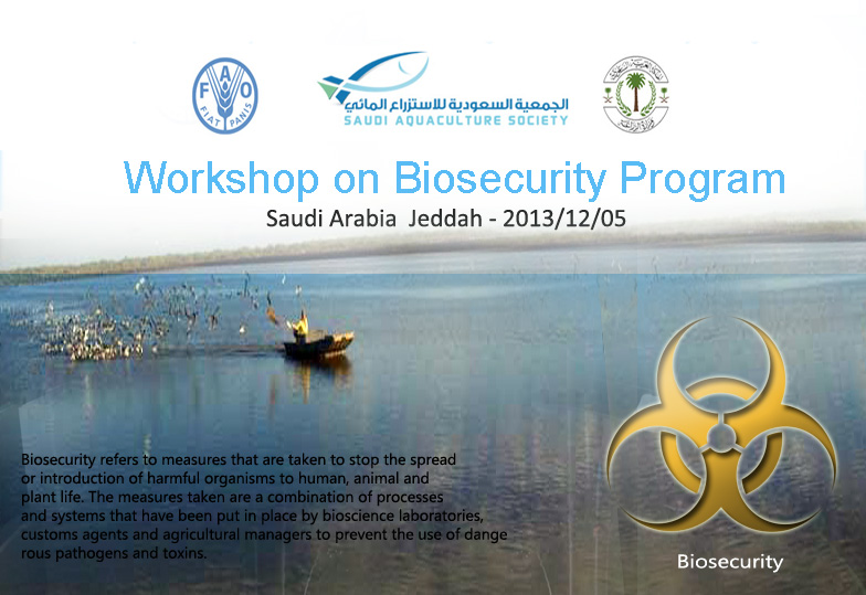 The first workshop about biosecurity used in aquaculture projects