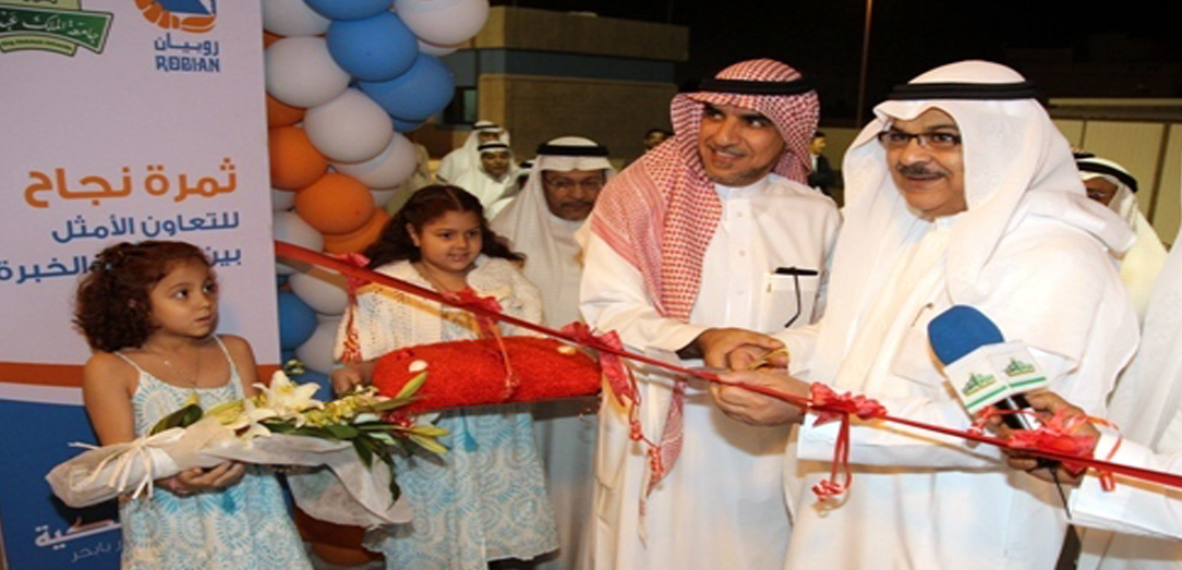 Opening the Aquaculture Farm in Faculty of Marine Sciences, Jeddah