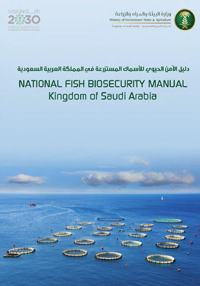 National  Fish Biosecurity Manual in KSA