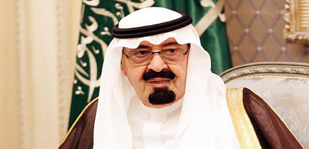 Establishing Saudi Aquaculture Society (SAS)
