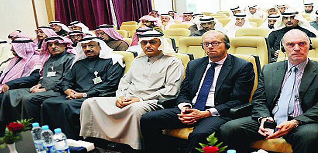 Workshop on aspects of Saudi-Dutch cooperation
