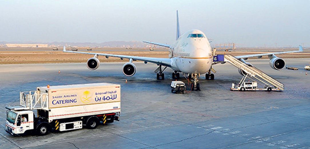 Saudi Airlines Catering is joining to SAMAQ program